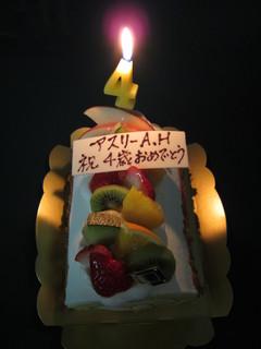 ケーキ4周年.JPG